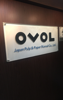 Japan Pulp & Paper Company Limited